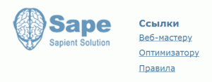 Логотип сайта Sape.ru