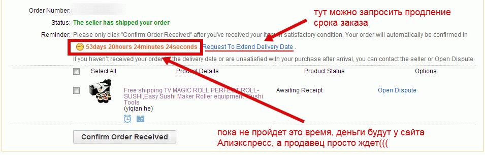 Электронный ключ для торгов сертификат участника заказа