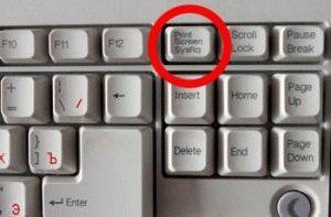 """Кнопка """"принтскрин"""" расположена в правом верхнем углу вашей клавиатуры"""
