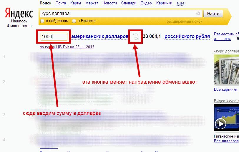 Алиэкспресс на русском языке каталог