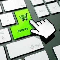 Как покупать на Aliexpress (пошаговая инструкция)